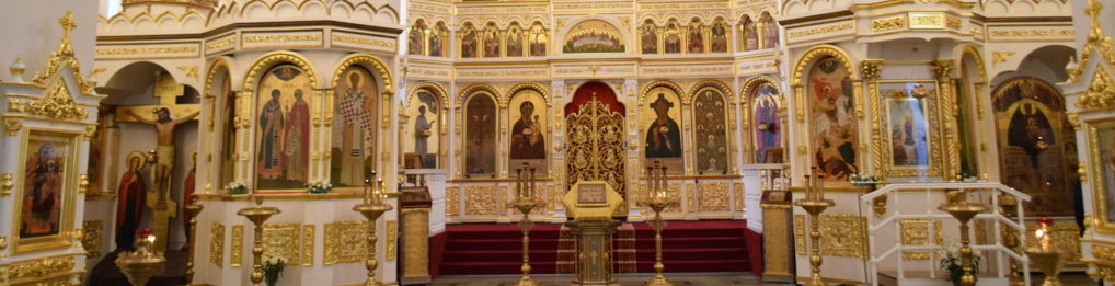 Норильская епархия